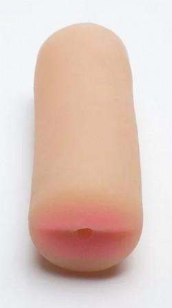 Masturbador Cyber Skin Vagina - Lily